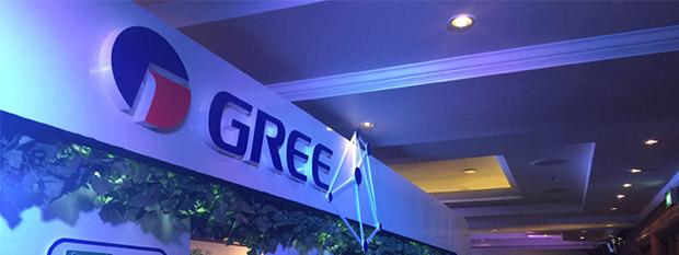 Điều hòa Gree dùng có tốt không